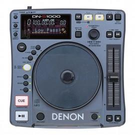 قیمت خرید فروش Denon DN-S1000